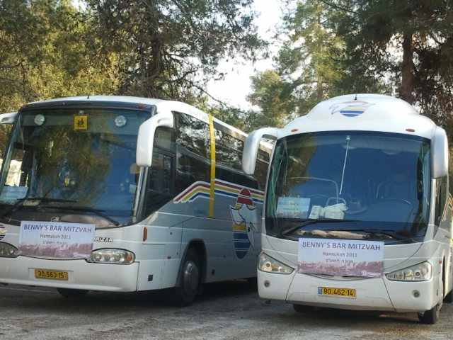 אוטובוס לכותל - מיניבוס לבר מצווה בכותל - הסעות לכותל